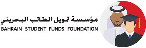 مؤسسة تمويل الطالب البحريني